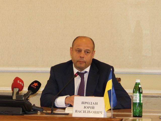 Украинские СМИ заявляют, что министра энергетики Продана ожидает арест по инициативе Порошенко