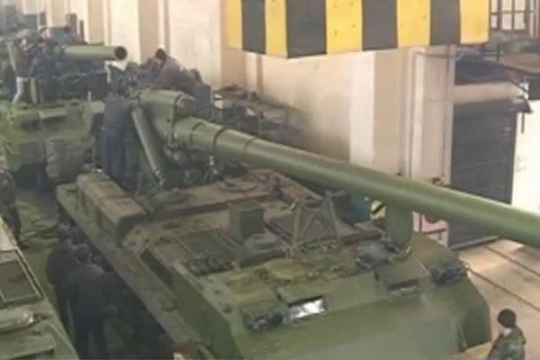 """Ucrania va a utilizar contra las """"peonías"""" Donbass 203-mm"""
