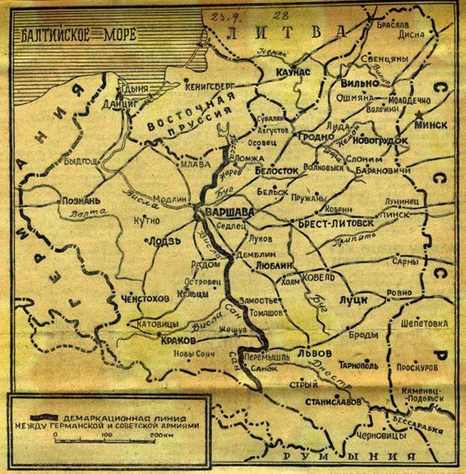 アメリカ対イギリス。 13の一部 今年のモスクワ条約1939