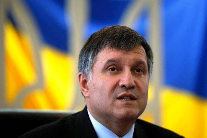 Аваков: Нацгвардия получит новое вооружение
