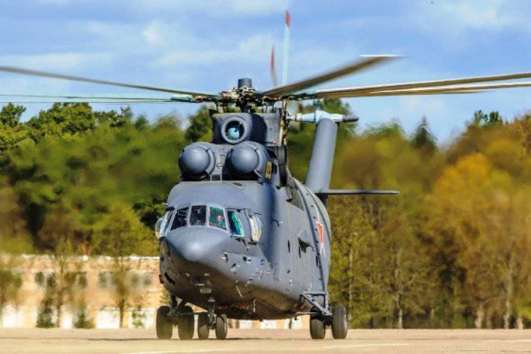 Россия и Китай создадут тяжёлый вертолёт