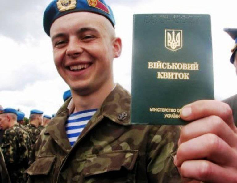 В украинской армии количество суицидов выросло в 4 раза