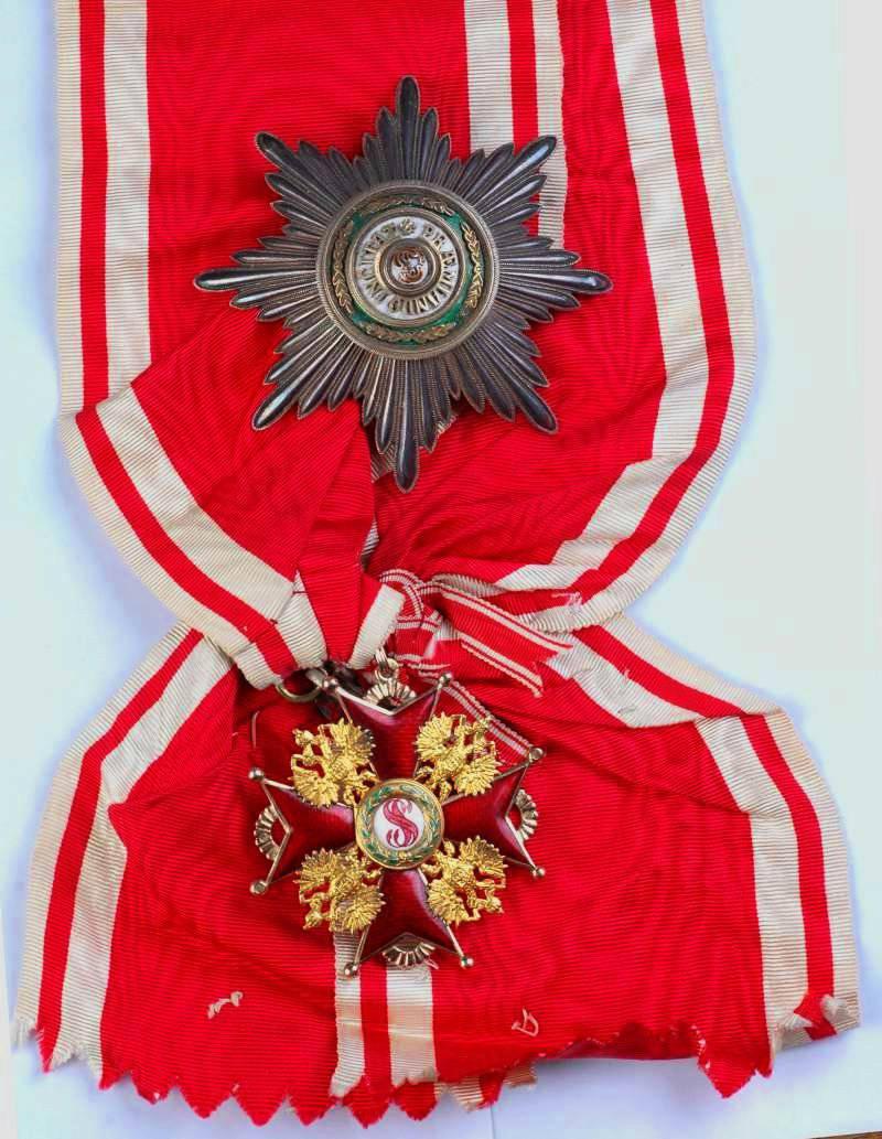 Ордена и медали Российской империи. Орден Святого Станислава