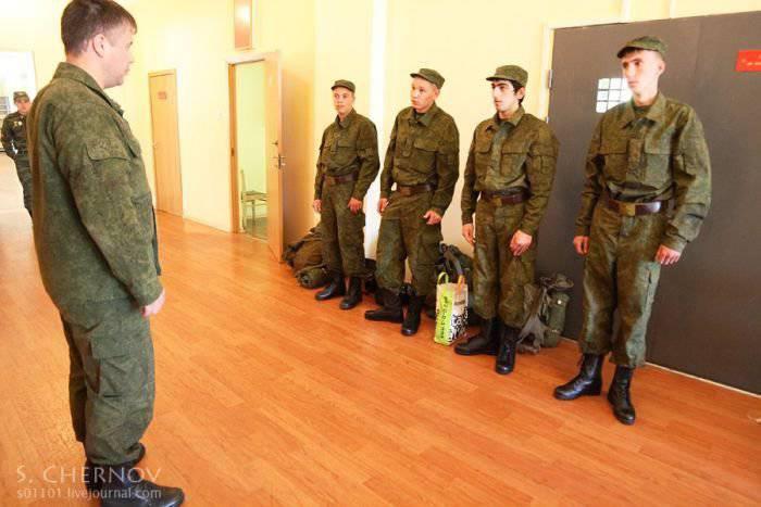 러시아 Conscript Day