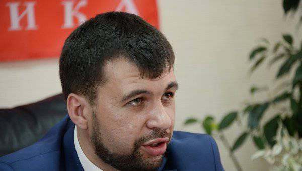 Донецкий ответ на перекрытие финансирования из Киева