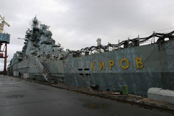 Navi di riparazione, riserva e conservazione della Marina russa