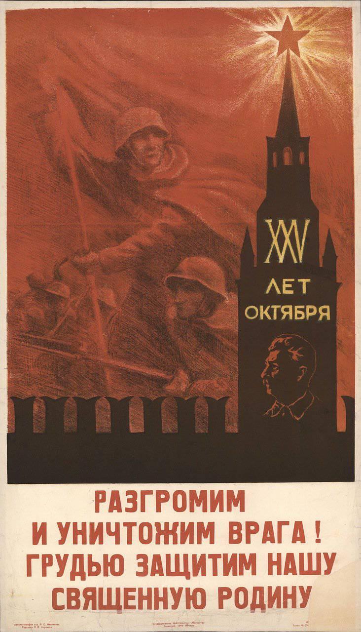 戦時中のポスター。 3の一部