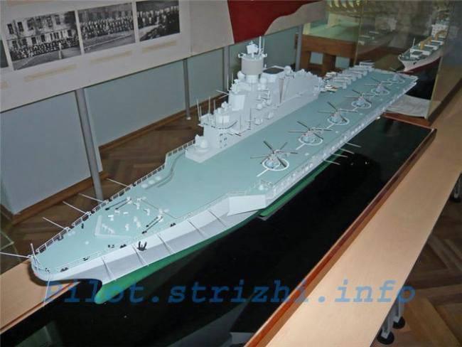 """सोवियत विमान लैंडिंग जहाजों की परियोजनाएं। हमारा """"मिस्ट्रल"""""""