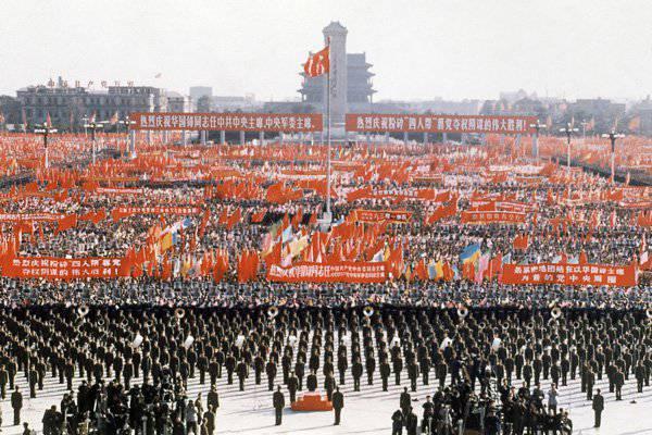 Конверсия по-китайски