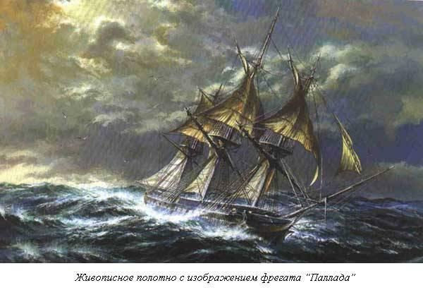 러시아 사무라이. Evfimy V. Putyatin