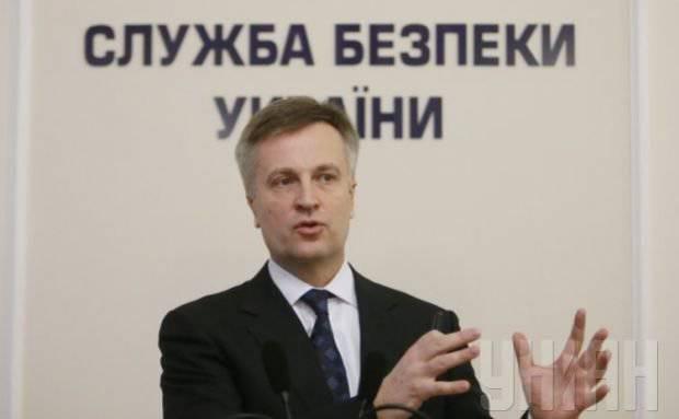 """Alltag des faschistischen Staates: Nalivaychenko würde die Verantwortung für die Ablehnung der """"Hungersnot"""" und das Verbot der Kommunistischen Partei einführen"""