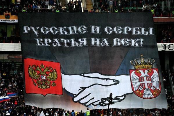 На что готов Запад ради подчинения себе Сербии?