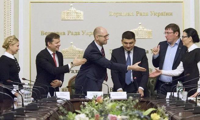 Новый укропарламент нарушил закон о регламенте, не успев собраться