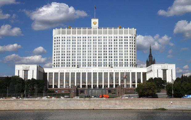 """वी। टेटेकिन: """"आर्थिक ब्लॉक की कार्रवाई रूस को प्रतिबंधों से कम नुकसान नहीं पहुंचाती है"""""""