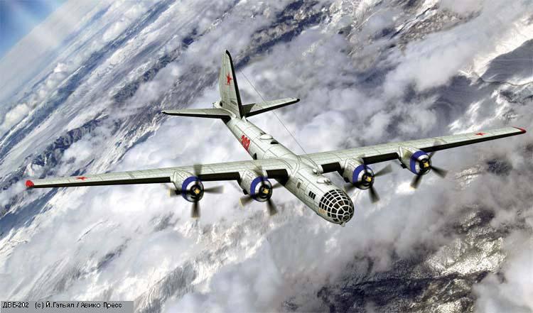 उड़ते हुए किले वी.एम. Myasishcheva। विमान DVB-202 और DVB-302