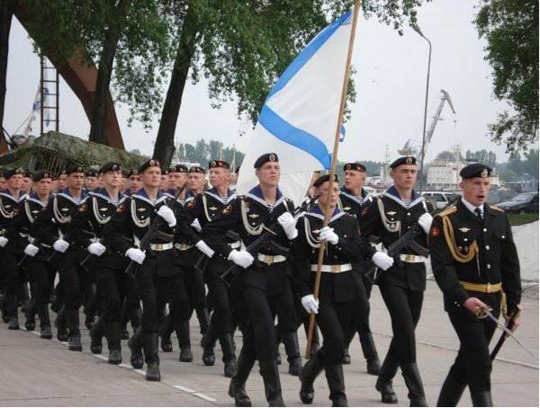 ロシア海兵隊デー