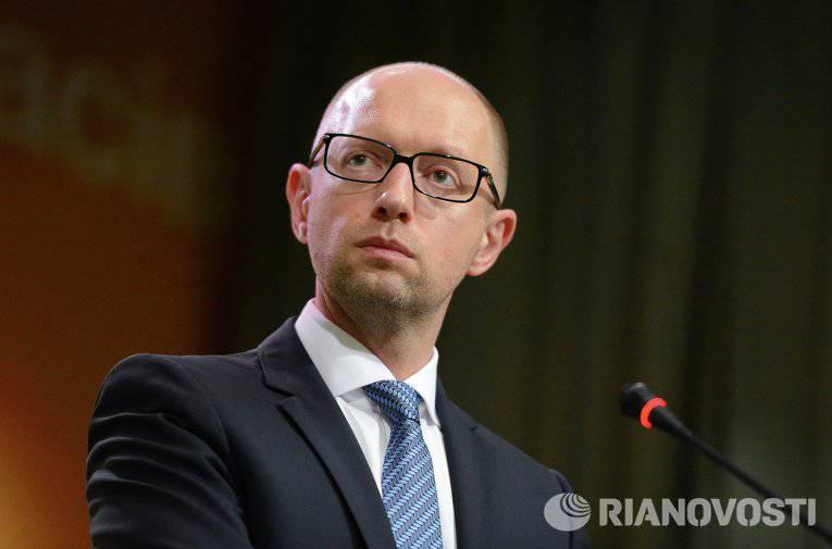 Yatsenyuk:地下貯蔵施設のガス埋蔵量は2十億m³減少