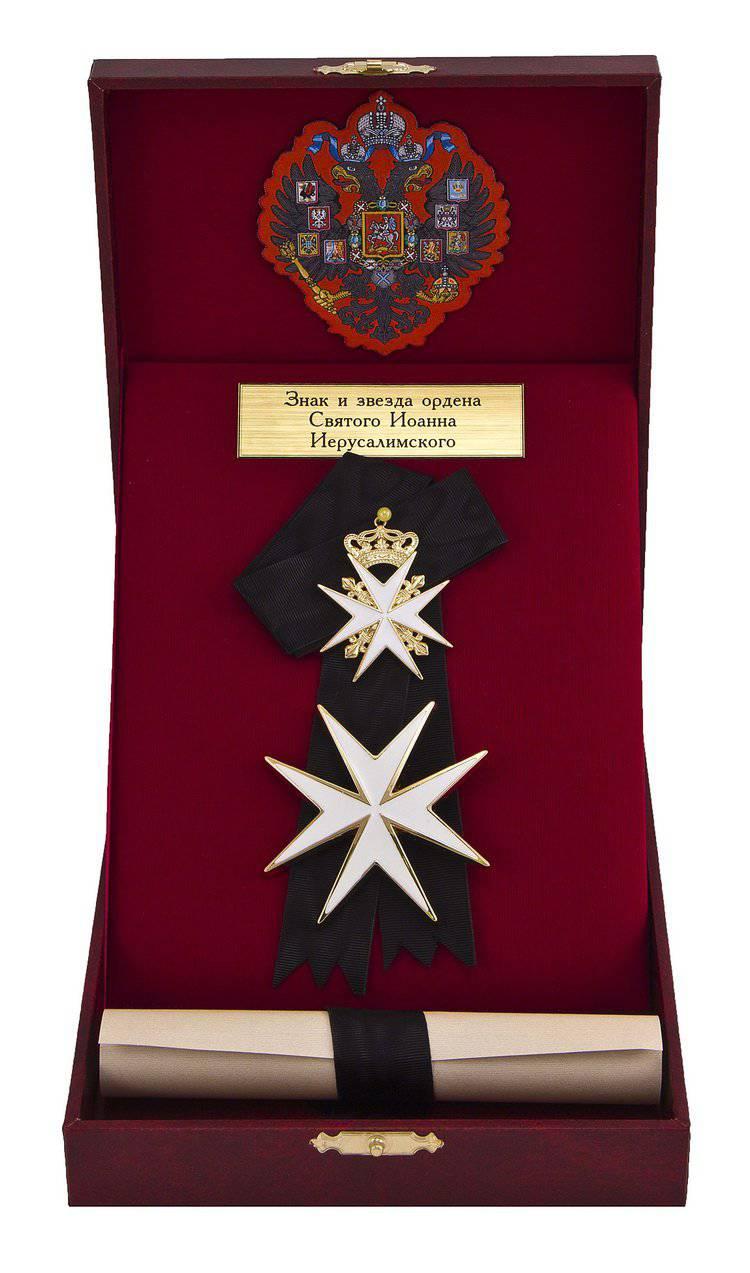 ロシア帝国の命令とメダル。 エルサレムの聖ヨハネ(マルタ十字)の順序