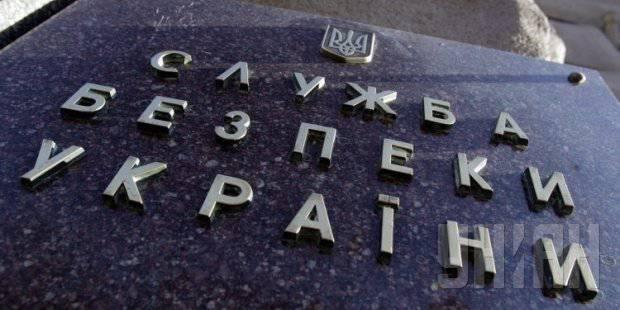 """एसबीयू के अगले """"कारनामे"""" पर यूक्रेनी मीडिया रिपोर्ट"""