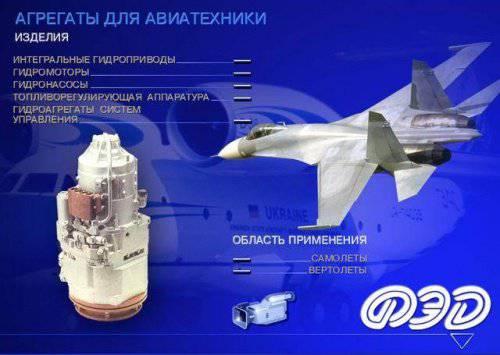 Китай покупает у Украины технологии производства компонентов для авиационных двигателей