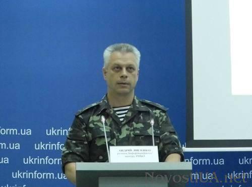 """NSDC ने """"रूसी सैनिकों के नए आक्रमण"""" की घोषणा की"""