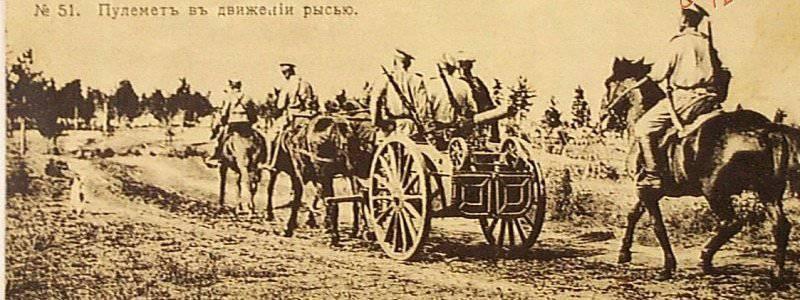 Cossacks और प्रथम विश्व युद्ध। भाग I, युद्ध पूर्व