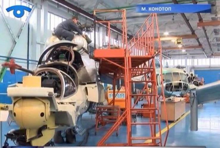 थर्मल इमेजर्स और आधुनिक मिसाइलों से लैस यूक्रेनी Mi-24 जल्द ही ATO ज़ोन में दिखाई देगा।