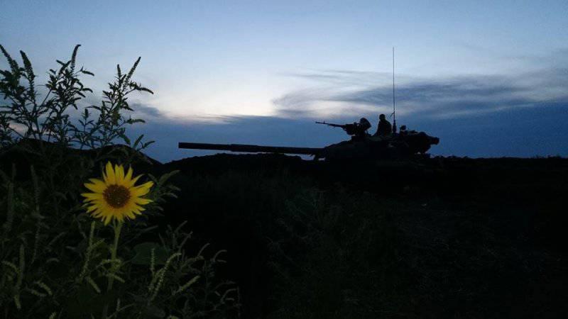 Украина. Накануне новой фазы противостояния