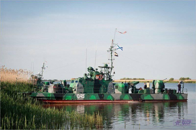 Краснознаменная Каспийская флотилия ВМФ России. Боевой состав (2014)