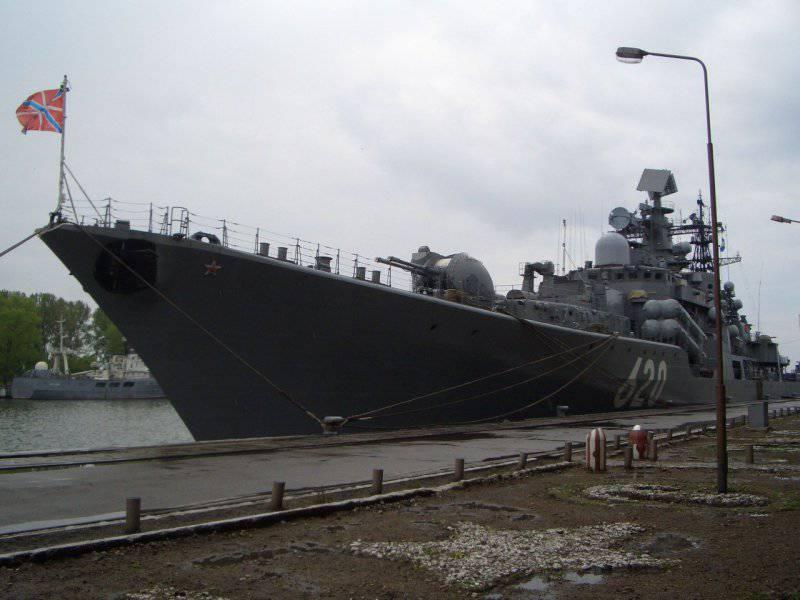 Корабли ремонта, резерва и консервации ВМФ РФ