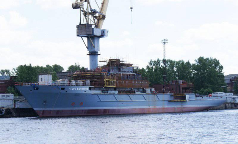 Строительство вспомогательных судов для ВМФ России