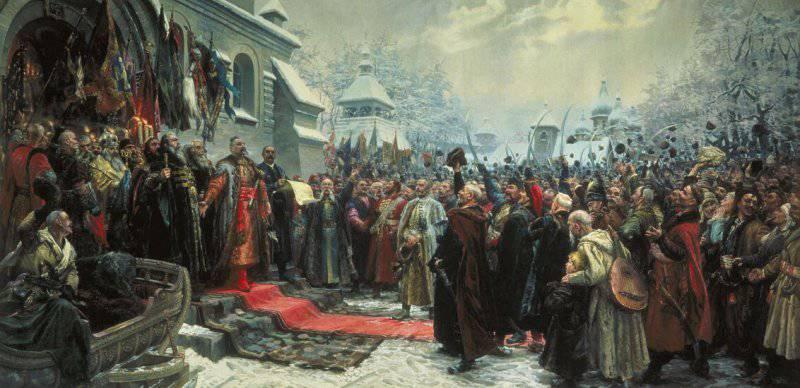 Что делать с «украинским рейхом»?
