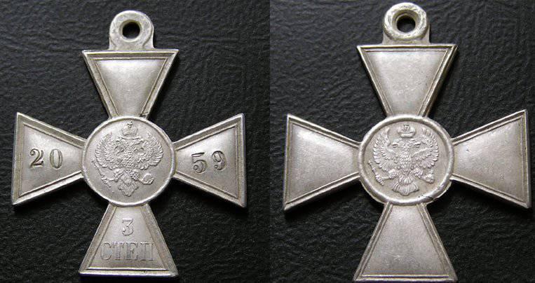 ロシア帝国の命令とメダル。 軍事勲章(ジョージクロス)