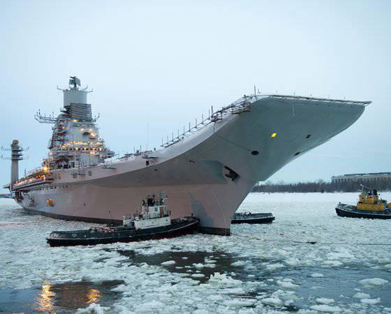सेवमाश पर बनाया गया विमानवाहक पोत विक्रमादित्य पिछले एक साल से भारतीय नौसेना का हिस्सा है