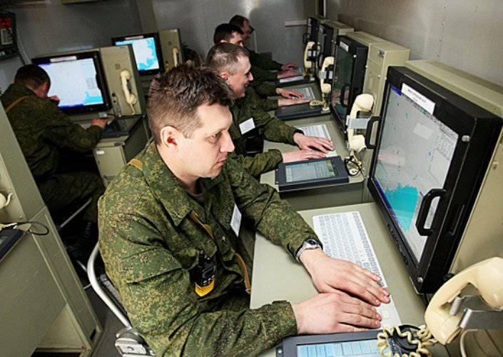 रूसी संघ के वायु सेना में ईकेआर ब्रिगेडों को वायु रक्षा प्रभागों में पुनर्गठित किया गया