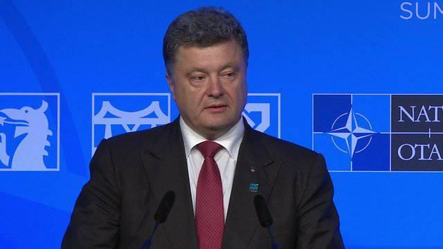 Распростёртые объятия НАТО для Украины
