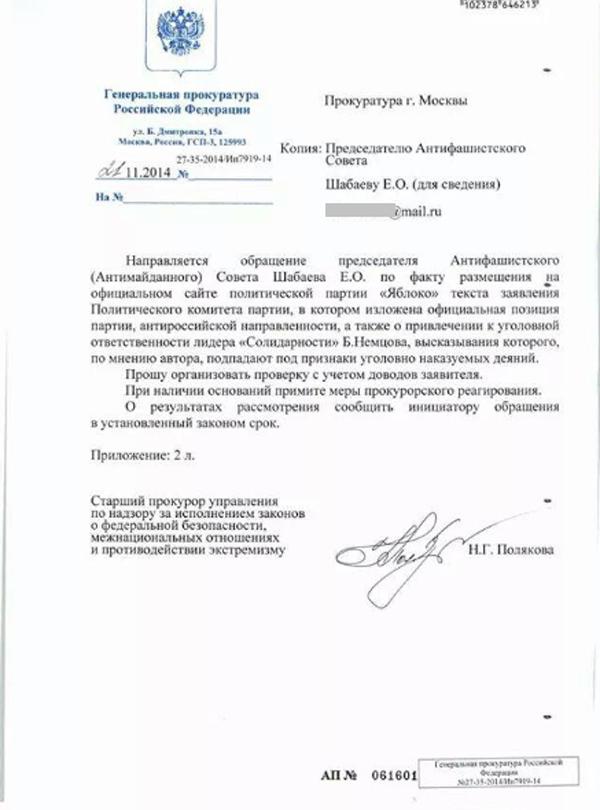 http://topwar.ru/uploads/posts/2014-12/1417452887_shabaev.png