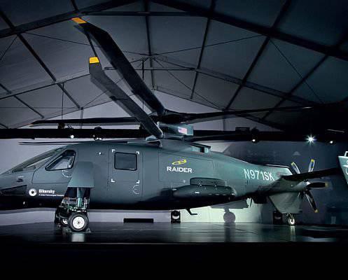 Sikorsky S-97 Raider:そして革命は来る