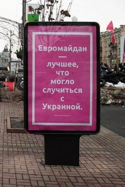 キエフの居住者とのその日の話題に関する会話