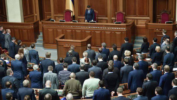 यूक्रेन का वेरखोव्ना राडा रूस के साथ सहयोग पर बुनियादी समझौते को समाप्त करने की परियोजना पर विचार कर रहा है
