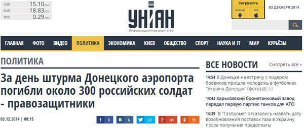 TymchukとVasilyevaはロシア軍の主な「墓掘り」です。 新シリーズ