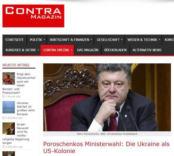 ウクライナ政府における外相の存在は、西洋のジャーナリストでさえ衝撃を受けた