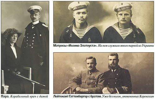 Золотой выстрел, или забытый подвиг адмирала Эбергарда