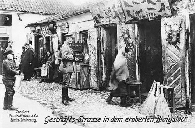 Изгнание германского духа
