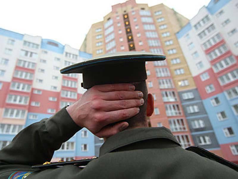 В частях ВВО более тысячи военнослужащих получили субсидии на жильё