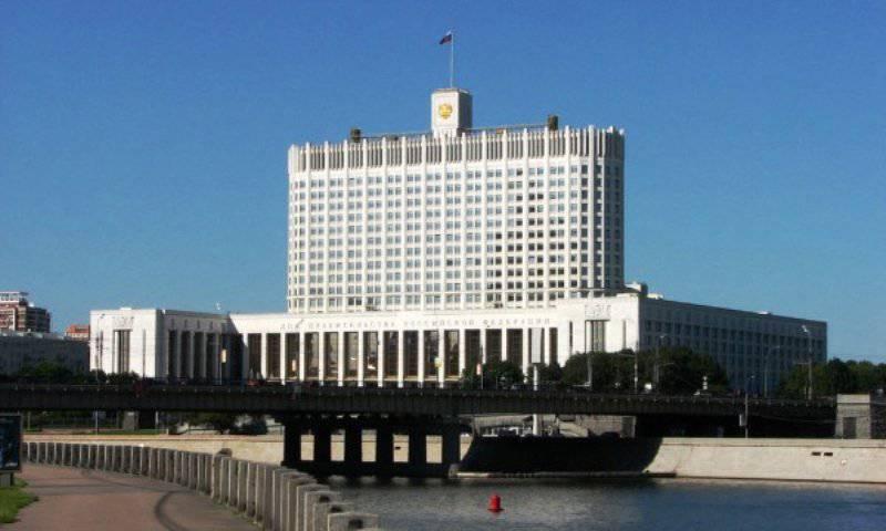 ロシア政府はニカラグアとの間でロシア連邦の船舶への入港手続きについて合意した