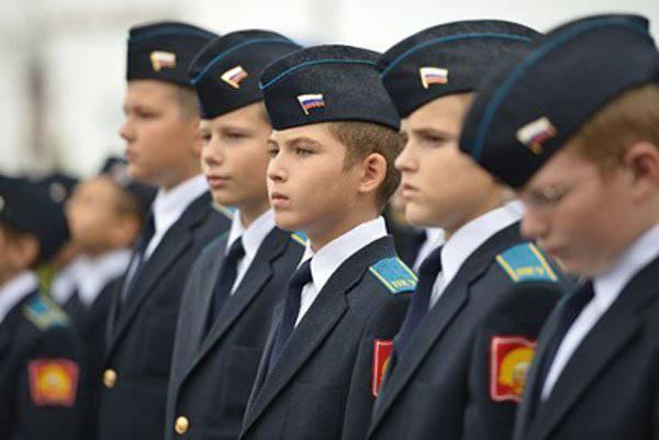 राष्ट्रपति कैडेट स्कूल करेलिया और मॉस्को क्षेत्र में दिखाई देंगे
