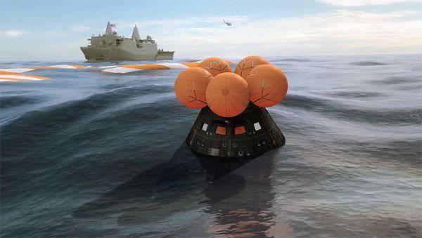 अमेरिकन ओरियन अंतरिक्ष यान की परीक्षण उड़ान का विश्लेषण शुरू किया