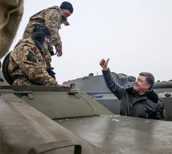 Сказочник Порошенко рассказал ВСУ о том, что они способны 'на равных противостоять самой большой армии на континенте'