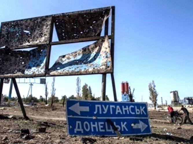 СМИ: в Киеве ищут деньги на формирование батальона… боевых инвалидов